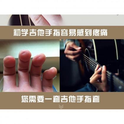 4 pcs Silicone Guitar Finger Protector Finger Guard Cover Beginner Ukulele Bass