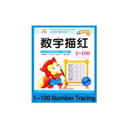 Kindergarten Work Writing Tracing Book Number Pin Yin Bi Shun Mandarin English Mental Arithmetic Mathematic Addition and Subtraction
