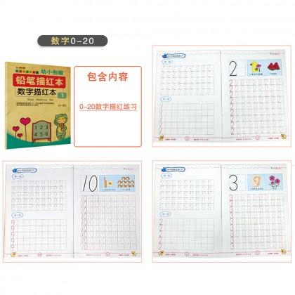 Kindergarten Kids Children Work Writing Tracing Exercise Book Number Pin Yin Bi Shun Mandarin English Mental Arithmetic Mathematic Addition and Subtraction